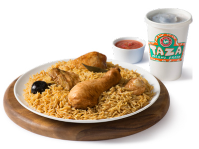 Kabsa Meal