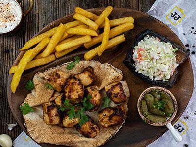 Shish Tawook Meal