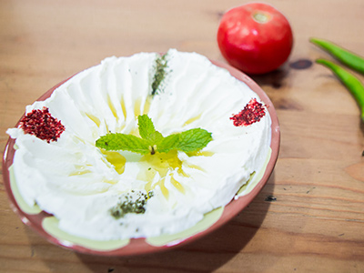 Labneh With Fresh Mint
