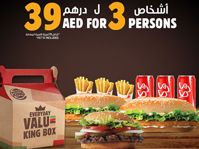 King Box-39 For 3 Persons