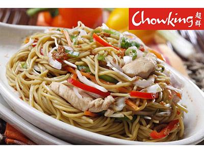 Hakka Noodles - Vegetable