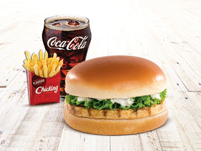 Grill Burger Combo