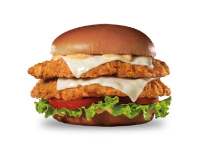 Super Star Chicken Fillet Sandwich