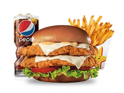 Super Star Chicken Fillet Meal