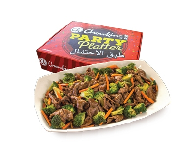 Beef With Broccoli Party Platter