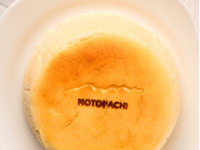 Motomachi Slice Cheesecake
