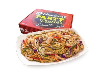 Hakka Noodles Party Platter - Chicken