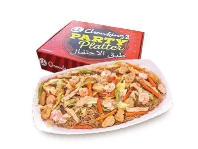 Stir Fry Noodles Canton Party Platter