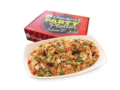 Schezwan Fried Rice Party Platter - Veg