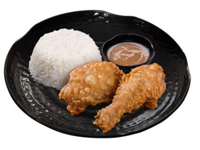 Csfc Chicken With Rice