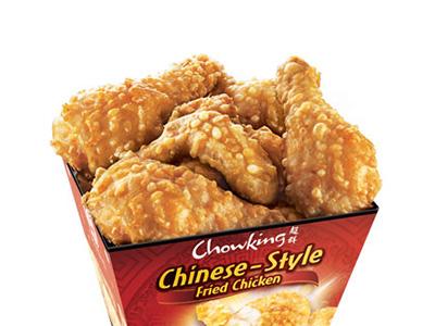 Csfc Chicken Bucket