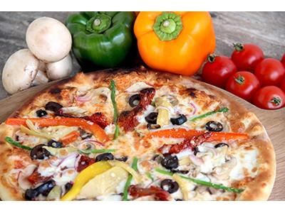 Medium Vegetarian Hot Pizza