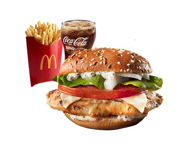 Grilled Chicken Sandwich Medium Meal