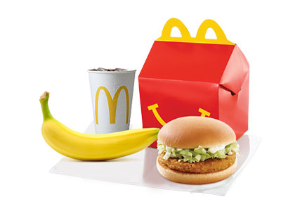 Happy Meal Chickenburger With Banana