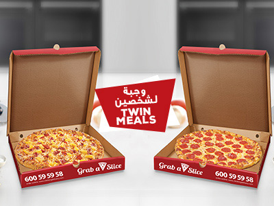 Pizza Twin Meal - Any 2 Regular Pizza