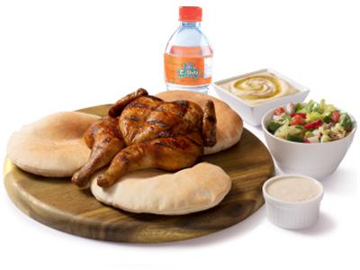Rashaqa Meal
